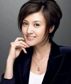 Photo of Norika Fujiwara