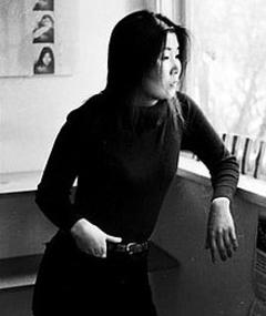 Photo of Theresa Hak Kyung Cha