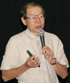Photo of Yoshio Takeuchi