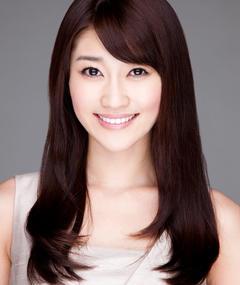 Photo of Mikie Hara