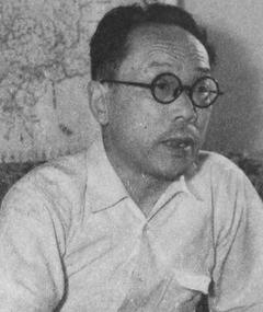 Photo of Issei Yamamoto