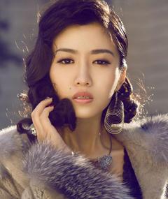 Photo of Cici Li