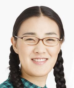 Photo of Kumiko Shiratori