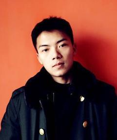 Foto de Yu Shixue