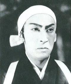 Photo of Yataro Kurokawa