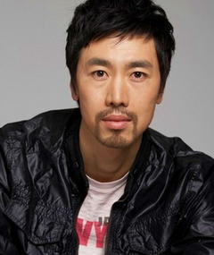 Photo of Kim Yun-tae
