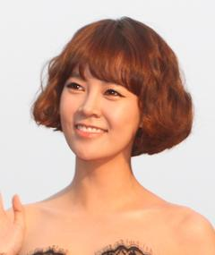Photo of Choi Yoon-young
