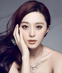 Photo of Fan Bingbing