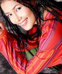 Photo of Sonam Wangmo