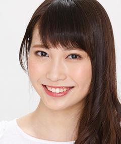 Photo of Momona Harukawa