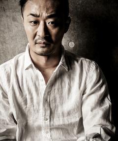 Photo of Hachizo Hino