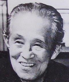 Photo of Yasushi Inoue