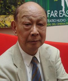 Photo of Umetsugu Inoue