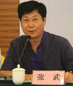 Photo of Zhang Wu