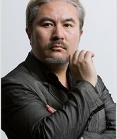 Photo of Tarô Iwashiro