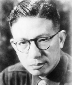 Photo of Wu Yonggang