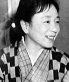 Photo of Yôko Mizuki