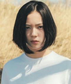 Foto van Sena Nakajima