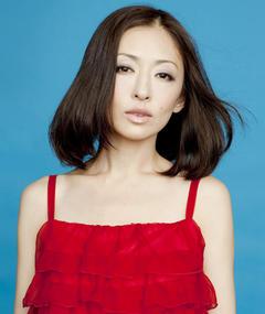 Photo of Yasuko Matsuyuki