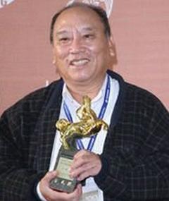 Photo of Li Longyu