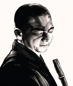 Photo of Kanji Suganuma