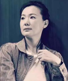 Gambar Yong Mei