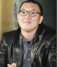 Photo of Jhung Seung-Koo