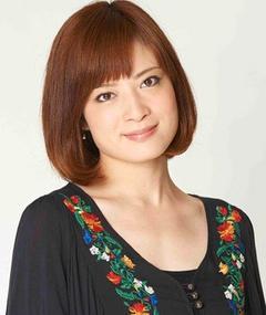 Photo of Yuka Hyyoudo