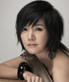 Photo of Lim Ji-Eun