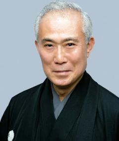 Photo of Kichiemon Nakamura