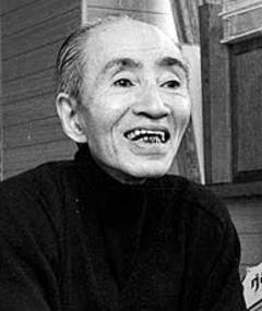 Photo of Yoshi Katô