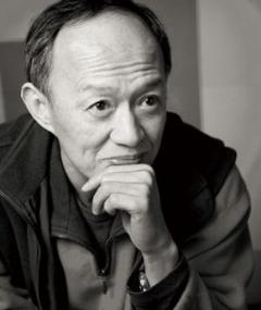 Photo of Jin Shi-Jye