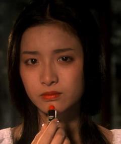 Photo of Kimiko Ikegami