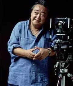 Photo of Shotaro Akiyama