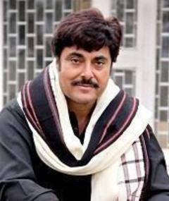 Photo of Guggu Gill