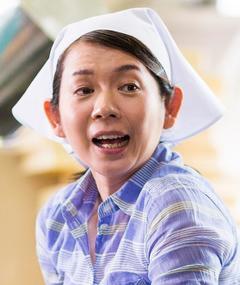 Photo of Tomoko Otakara