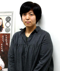 Photo of Nami Iguchi