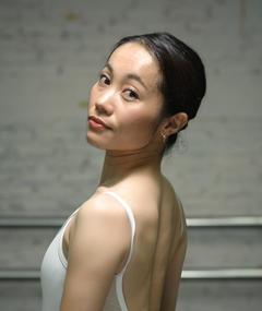 Photo of Yuko Nakamura