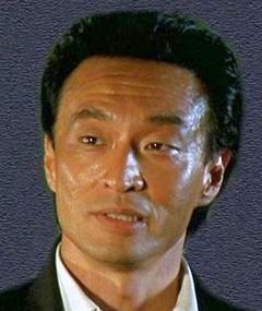 Photo of Cary-Hiroyuki Tagawa