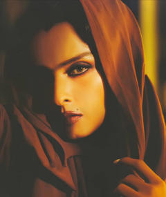 Photo of Rekha