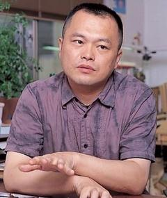 Photo of Koji Yamamura