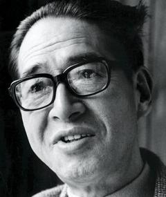 Photo of Kozaburo Yoshimura