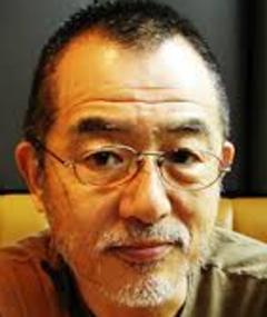 Photo of Kazuyoshi Kushida