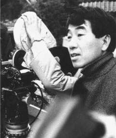 Photo of Susumu Hani