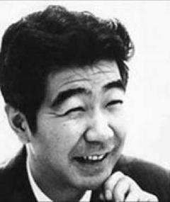 Photo of Akio Yashiro