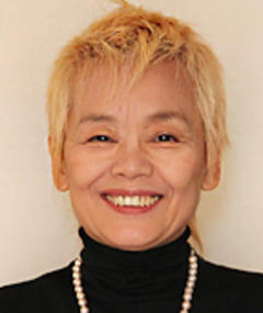Photo of Kuniko Ishii