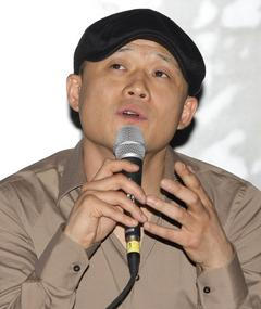 Photo of Song Il-gon