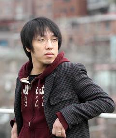 Photo of Yun Jong-bin