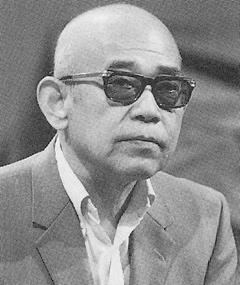 Photo of Taiji Tonoyama