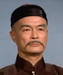 Photo of Li Yunzhong